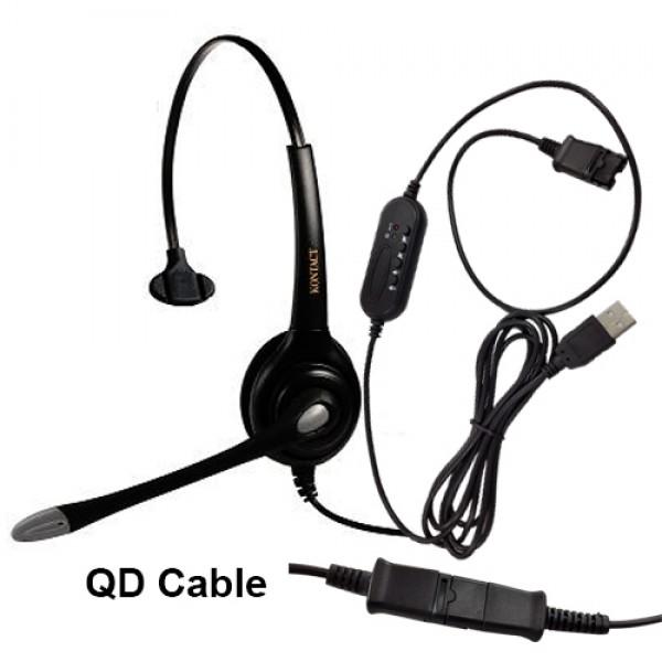 Malaysia VoIP | Yealink IP Phone | Headphone | IP-PBX & PBX