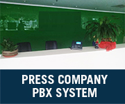 home office voip pbx system